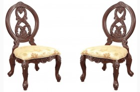 Jacques Dark Cherry Side Chair Set of 2