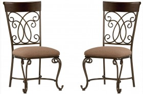 Bombay Dark Cherry Slat Back Side Chair Set of 2