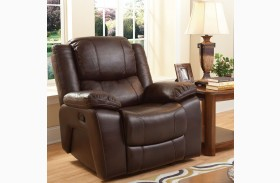 Kenwood Premier Brown Glider Recliner