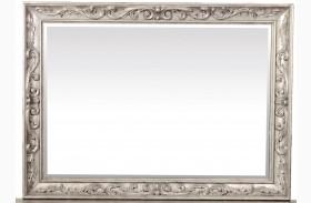 Rhianna Silver Patina Landscape Mirror