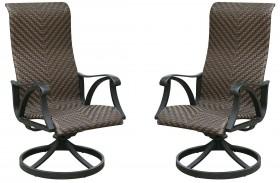 Chiara I Brown and Dark Gray Wicker Swivel Rocker Chair Set Of 2
