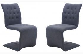 Hyper Dark Gray Finish Dining Chair Set of 2