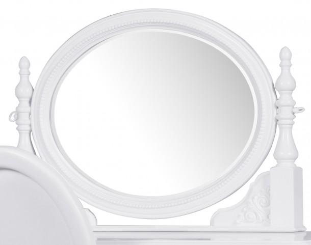 SweetHeart Vanity Mirror