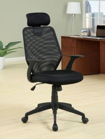 Cloverdale Black Adjustable Height Office Chair