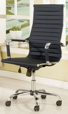 Barcelos Black PU Large Office Chair