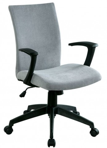 Crofter Gray Office Chair