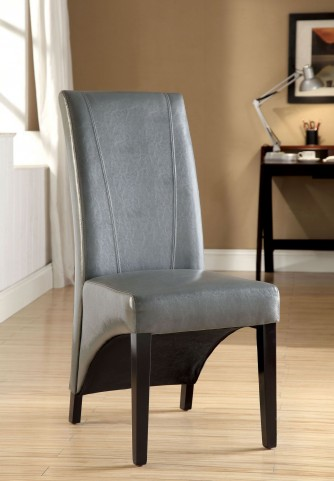 Madison Gray Leatherette Side Chair Set of 2