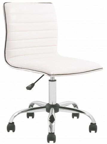 Armless White Ribbed Designer Task Chair