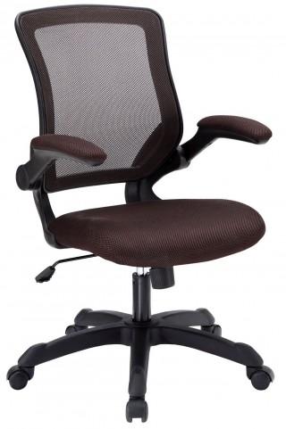 Veer Brown Office Chair