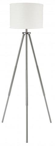Susette Brushed Silver Metal Floor Lamp