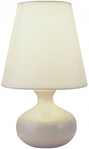 Kya Ivory Table Lamp