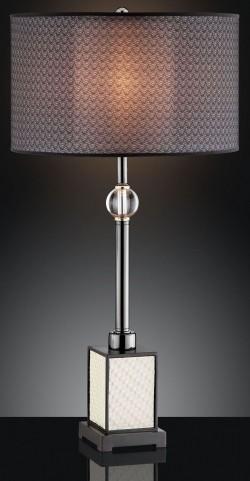 Magda Black Chrome Table Lamp