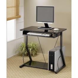 Small Computer Station