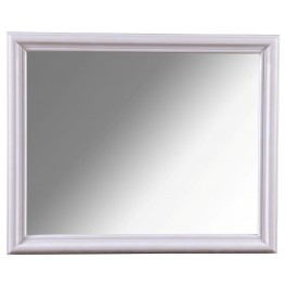 Cosmopolitan Parchment Landscape Mirror