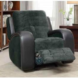 Flatbush Glider Reclining Chair