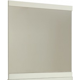 Brillaney White Bedroom Mirror