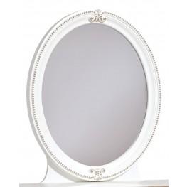 Korabella White Bedroom Mirror