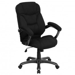 High Back Black Upholstered Contemporary Office Chair