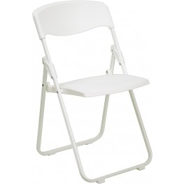 Hercules Heavy Duty White Plastic Folding Chair