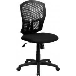 Designer Back Swivel Task Chair with Padded Seat