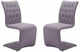 Hyper Beige Dining Chair Set of 2