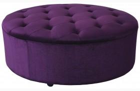 Romanus Purple Velvet Ottoman