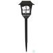 Rhea Blacks Outdoor Pathway Light Set Of 6