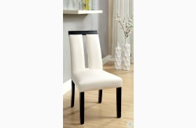 Luminar White Leatherette Side Chair Set of 2